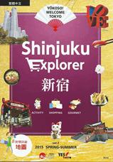 Shinjuku Explorer 新宿 vol.2 2015 SPRING-SUMMER