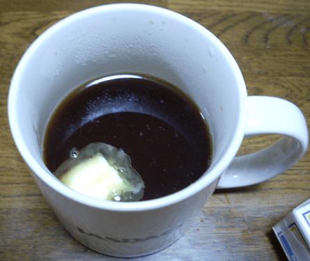 メキシカンバターコーヒー