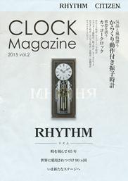 CLOCK MAGAZINE 2015 vol.2
