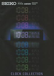 SEIKO PYXIS RAIDEN Character Clocks CLOCK COLLECTION