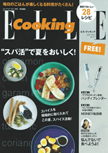 ELLE Cooking July 2015 No.37