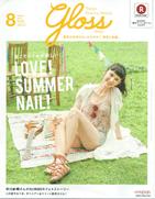 gloss[グロス]8 2015 Vol.006
