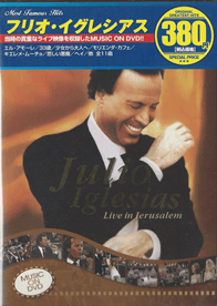 Julio Iglesias - Live in Jerusalem