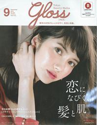 gloss[グロス] 9 2015 Vol.007