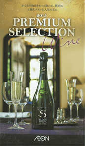 2015 PREMIUM SELECTION Wine