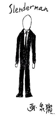 スレンダーマン