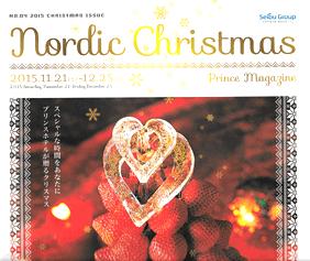 Nordic Christmas 2015.11.21(土)-12.25(金)
