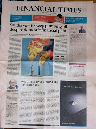 FINANCIAL TIMES 特別日本版 2015年12月17日(木曜日)
