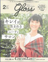 gloss [グロス] February 2016 Vol.012