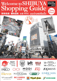 Welcome to SHIBUYA Shopping Guide 2015.Dec-2016.Feb