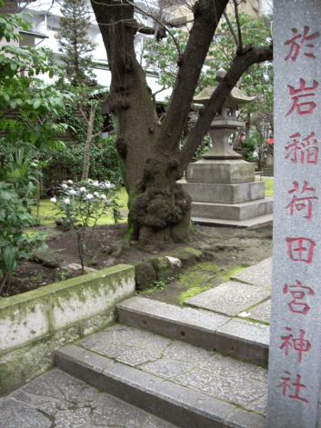 於岩稲荷田宮神社(中央区新川)