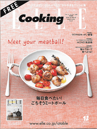 ELLE Cooking MARCH 2016 No.41