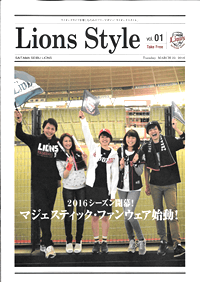 Lions Style vol.1 Tuesday, MARCH 22, 2016