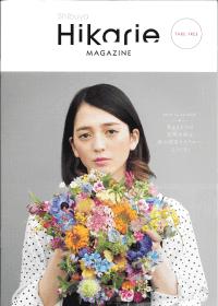 Shibuya Hikarie 2016 Spring ISSUE