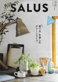 SALUS Jun 2016 vol.183