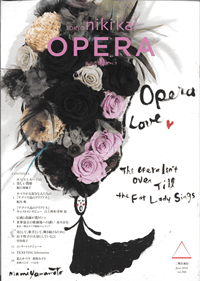 TOKYO NIKIKAI OPERA 二期会通信 2016年6月1日号 vol.306