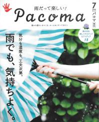 Pacoma 7 2016 第222号