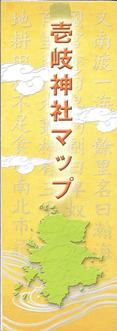 壱岐神社マップ