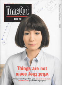 Time Out TOKYO JULY-SEPT 2016 No.11