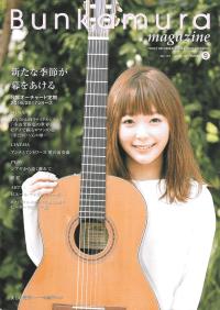 Bunkamura magazine No.137―2016 SEPTEMBER 9