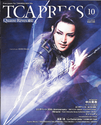 TCA PRESS 10 OCT. 2016 Vol.135