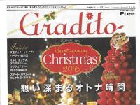Gradito Vol.38/2016 Christmas Special 11.16