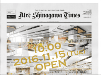 Atre Shinagawa Times Special Issue Tuesday, November 15, 2016