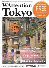 WAttention Tokyo 2016-2017 Winter issue VOL.22