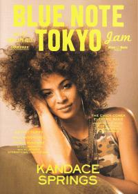 BLUE NOTE TOKYO jam Vol.179 MAR-APR 2017