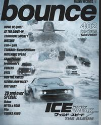 bounce 402 2017/05