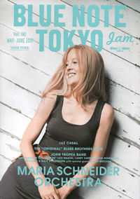 BLUE NOTE TOKYO jam Vol.181 MAY-JUNE 2017