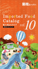 Imported Food Catalog vol.10