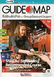TOKYO GUIDE MAP KABUKICHO vol.13 August. 2017