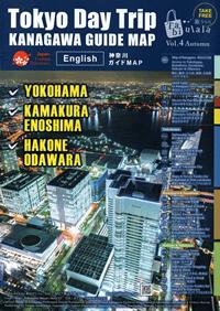 Tabiulala Kanagawa Guide Map Vol.4
