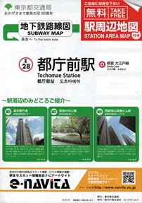 都庁前駅 駅周辺地図