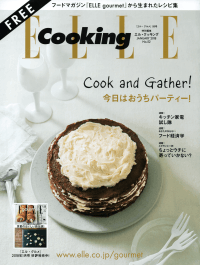 ELLE Cooking No.52 JANUARY 201