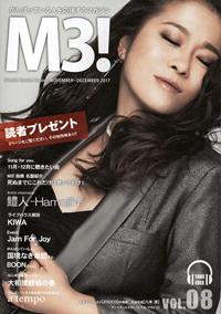 M3! VOL.08