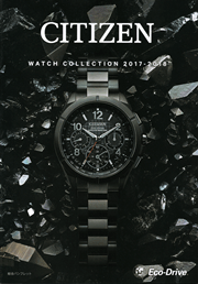 CITIZEN WATCH COLLECTION 2017-2018