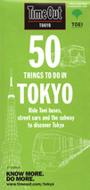 Time Out TOKYO 50 THINGS TO DO IN TOKYO