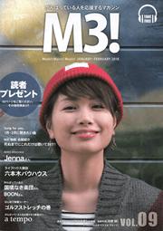 M3! JANUARY-FEBRUARY 2018 VOL.09