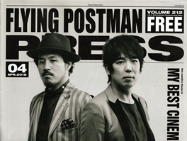 FLYING POSTMAN PRESS VOLUME 212 04 APR.2018