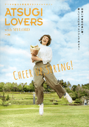 ATSUGI LOVERS with MYLORD vol.26