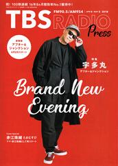 TBS RADIO Press APR 4-MAY 5 2018