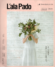 L'ala Pado Apr./2018 Issue 01 ZINE 4