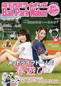埼玉西武ライオンズ Ball Park Walker for girls 2018 SPRING