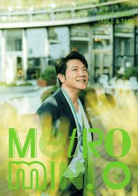 Metro min. 4.20 2018 MAY No.186