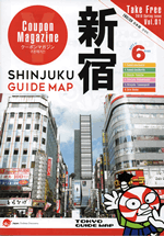 SHINJUKU GUIDE MAP 2018 Spring issue Vol.01