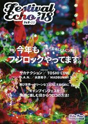 Festival Echo '18
