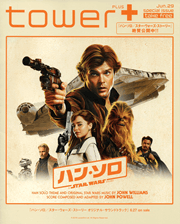 tower+ Jun.29 special issue