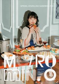 Metro min. 3.20 2019 APR No.197